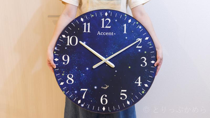 宇宙デザインの大型壁掛け時計