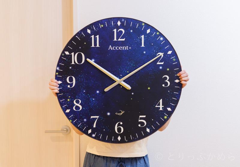 宇宙デザインの時計の見た目