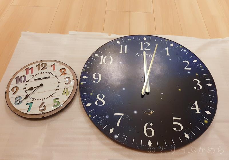 宇宙デザインの時計の大きさ