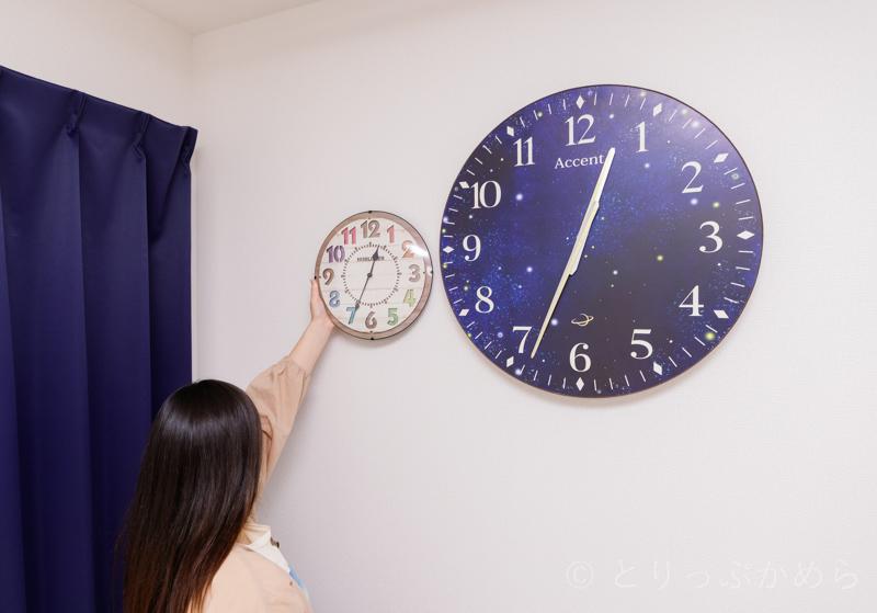 宇宙デザインの時計の大きさ2