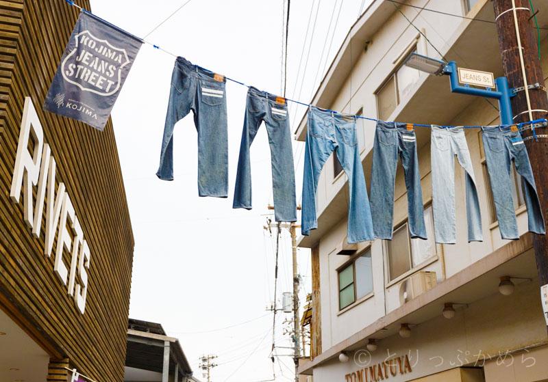 児島ジーンズストリートの画像