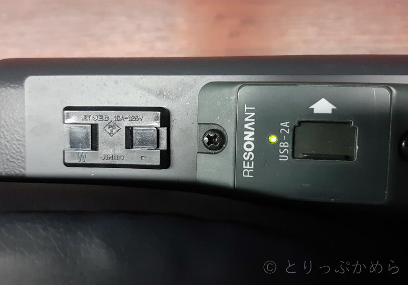 高速バスの充電ポート2