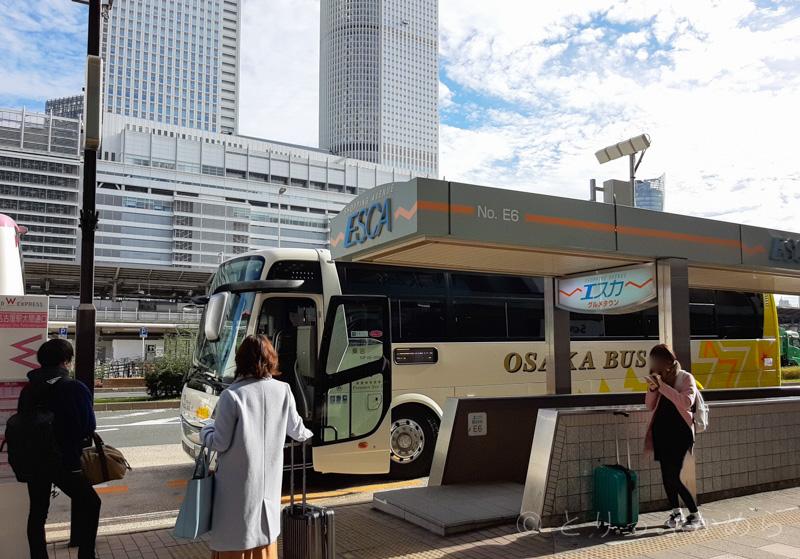 名古屋駅のビックカメラ前に到着