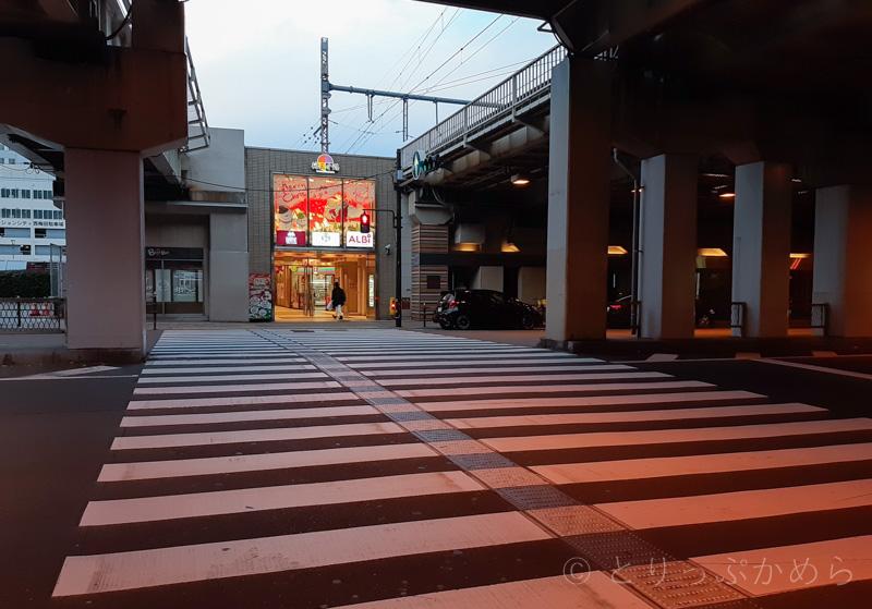 大阪駅のALBi